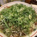 大醤軒 - 料理写真:
