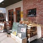 ワインと薪料理の店 piano - 店舗