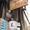 SANWA COFFEE WORKS - ドリンク写真:ケニア(¥570)