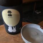 sakazukiyakaduchi - ひやおろし