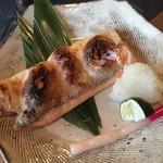 sakazukiyakaduchi - ハラス