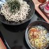駅そば あじさい茶屋 - 料理写真: