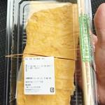 115882800 - 玉子焼き(大)です。(2019.9 byジプシーくん)