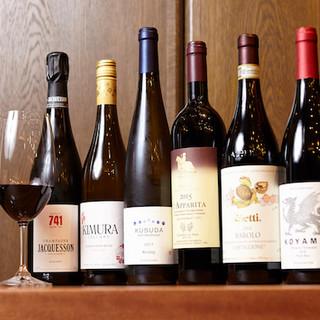 旬の食材を生かして作るお料理に合うワインをお愉しみください