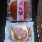 銘菓創園 中島屋  - 私の定番!ドラと丸ぼうろ♪