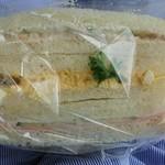 ヴェルディ - 料理写真:ミックスサンド 220円