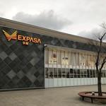 EXPASA多賀(下り) フードコート -