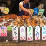 惣菜なかふじ - オール60円の焼「鳥」。今晩どうぞ