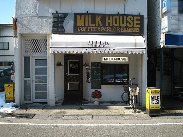 ミルクハウス