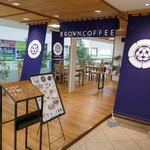 ブラウンコーヒー - 入口