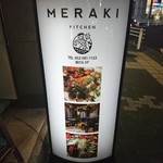 MERAKI KITCHEN -