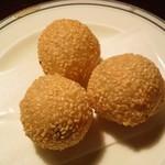 上海老飯店 - ゴマ団子