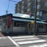 白孔雀食堂 - 店舗入口