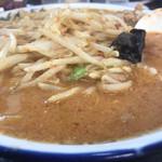 満里 - 胡麻味噌辛子付きラーメン