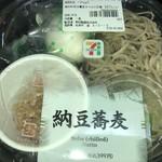 セブンイレブン - 料理写真:納豆蕎麦 370円