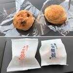 南国屋今門 - 料理写真:元祖チーズ饅頭 ごまチーズ饅頭