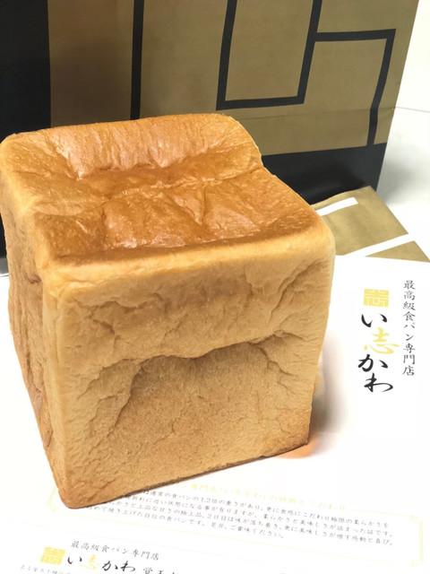 食パン いしかわ