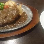 とれび庵 - カレーハンバーグ