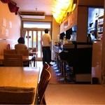東インドカレーレストラン シャンティ -