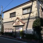 洋風居酒屋 山城 - 2012/02/12撮影