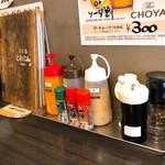 とんたん - 卓上の調味料とドレッシング