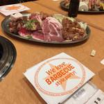 名古屋ビール園 浩養園 - 4種のお肉のバーベキュー食べ飲み放題コース 4,600円/人