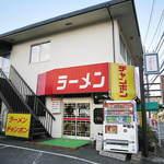 札幌ラーメンユキンコ - 駐車場有り