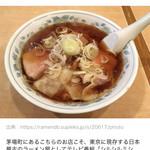 新川大勝軒飯店 - 現存する東京最古のラーメン店
