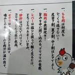 新橋シャモロック酒場 - 一石二鳥鍋 1人前 980円