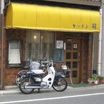 キッチン 司 - お店