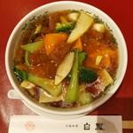中国料理 白鳳 - 料理写真: