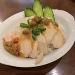 山麺 - シンガポールライス風とり飯