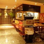 天香回味 東銀座店 - 元・松竹セントラルがあったビルの2F