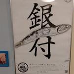 中華そば ムタヒロ - 店内の一例 2019年08月