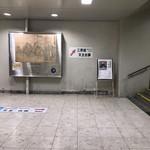 おはぎの店こだま - その他写真:☆JR三原駅から三原城天主台跡へ