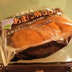 ライフ - 北海道産あまに豚コロッケ