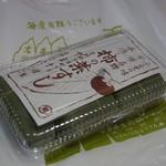 115977718 - 柿の葉寿司