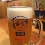 鳥貴族 - 金麦メガジョッキ298円です(2019.9.21)(2019.9.21)