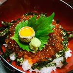 天然活魚の店 花靖  - イクラ丼