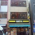 ドトールコーヒーショップ - 店舗全景