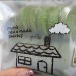Yu-ka's cookie factory - 抹茶クッキー