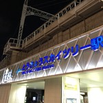 115985013 - とうきょうスカイツリー駅☆
