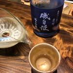 115993377 - 誉富士で醸した磯自慢 大井川の恵み