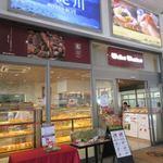 ウィリー ウィンキー - JR高知駅の一階にあるベーカリーショップです。