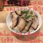 115999137 - 焼豚丼 平成呈Ver. 390円