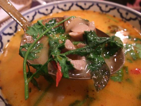 タイ国料理店 イサラ