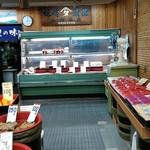 肉のさかもと - 老舗の山田商店さん、おすすめです
