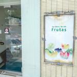 フルーツカフェ フルータス - 入り口