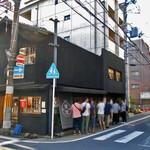 都野菜 賀茂 - 綾小路通りと東洞院通りの交差点に面しています