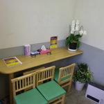 吉錦 - お待ちスペースで食べていただけます